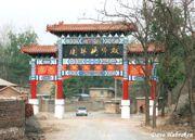 moving_company_china