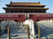 mover_china