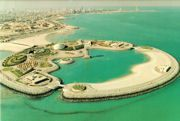 move_kuwait